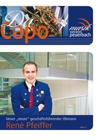Da Capo 2012 Titelseite