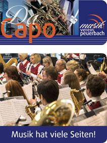 Da Capo 2014 Titelseite